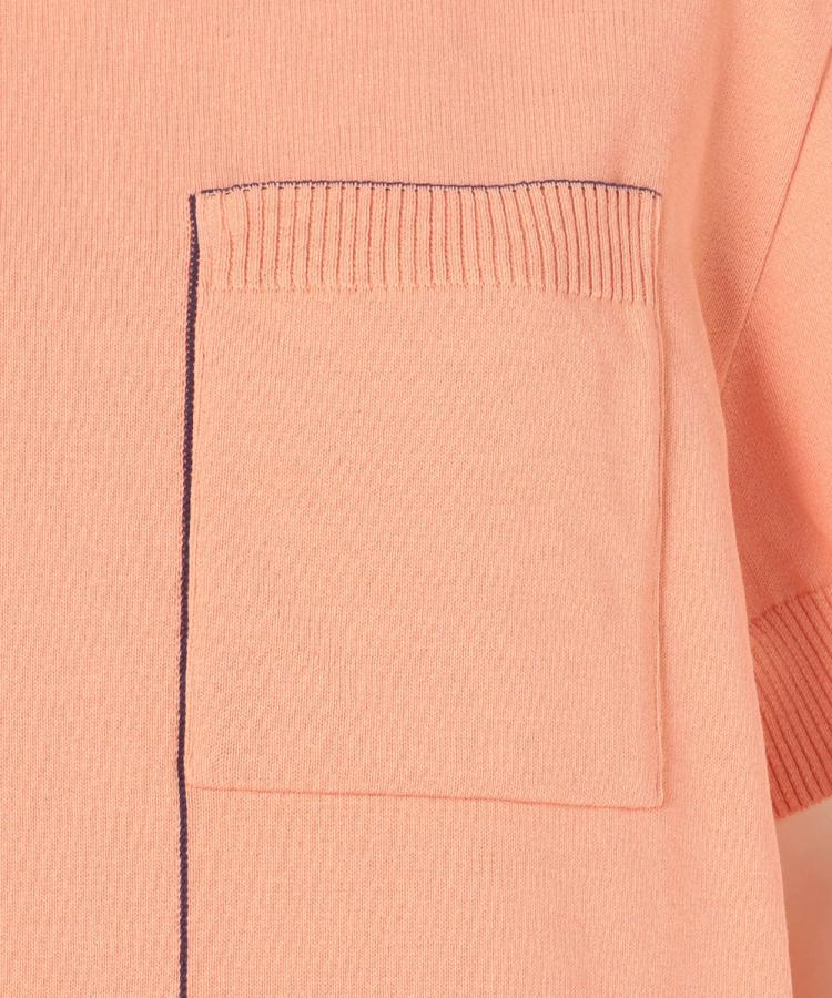 LINED JUMPER